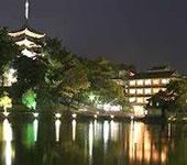 吉田屋別館 ホテル大和路の写真